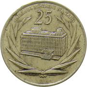 25 shilingi (Banque Centrale) – revers