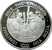 100 Shilingi (Save the Children Fund) – revers