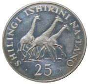 25 shilingi (WWF) – revers