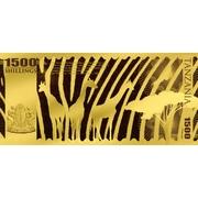 1500 Shillings (Rhinocéros) – avers