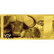 1500 Shillings (Buffle d'Afrique) – revers