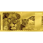 1500 Shillings (Lion d'Afrique) – revers