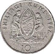 10 shilingi -  revers