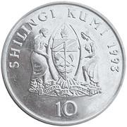 10 shilingi – revers