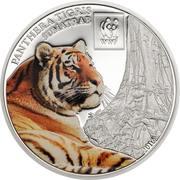 100 Shilingi (WWF Sumatran Tiger (Panthera tigris sumatrae)) – revers