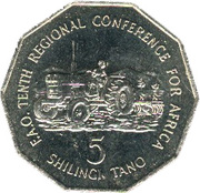5 shilingi (FAO) – revers