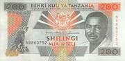 200 Shillingi – avers