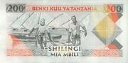 200 Shillingi – revers