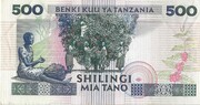 500 Shillings – revers