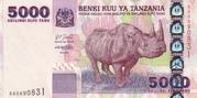 5000 shilingi – avers