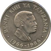 20 shilingi (Banque Centrale) – avers