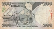 200 Shilingi – revers