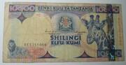 10 000 Shilingi 1997 – avers
