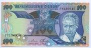 100 Shilingi – avers