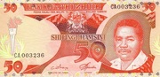 50 shillingi – avers