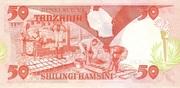 50 shillingi – revers