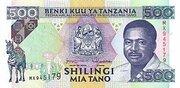 500 Shilingi – avers