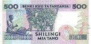 500 Shilingi – revers