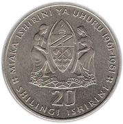 20 shilingi (20ème anniversaire de l'Indépendance) – revers