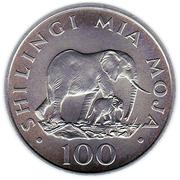 100 Shilingi (WWF) – revers