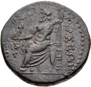Bronze Æ25 (Cilicia, Tarsos) – revers