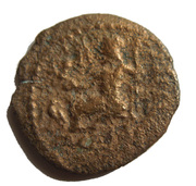 Bronze AE17 (Cilicie, Tarse) – revers