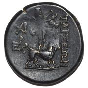 Bronze Æ21 (Tarsos) – revers