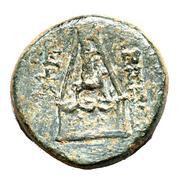 AE21 - Tarsos, Cilicia – revers