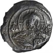 Æ Follis - Kiurike II – avers