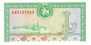500 Rubles – avers