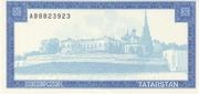 5000 Rubles (50 Shamil) – avers