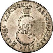 20 kopecks - Catherine II – avers