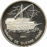 1000 Francs (Navire de guerre arabe) – revers