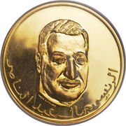 10000 francs (Président Nasser) – revers