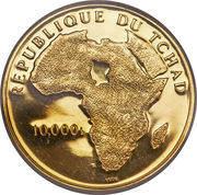 10000 francs (Président Nasser) – avers