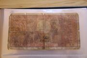 Tchad_500_francs_ 1980 – avers