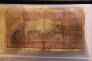 Tchad_500_francs_ 1980 – revers