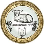 4500 CFA / 3 AFRICA agneau – avers