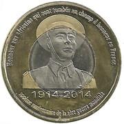 1 Franc (Tchad) – revers