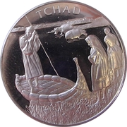 Medal - United Nations (Chad) – avers