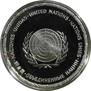 Medal - United Nations (Chad) – revers