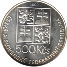 500 Korún (400ème anniversaire de la naissance de Jan Ámos Komenský) – avers