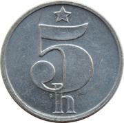 5 haléřů -  revers