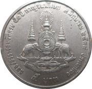 5 baht (anniversaire du règne) – revers