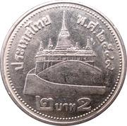 2 baht – revers