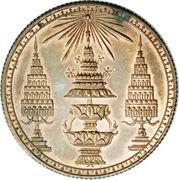 1 baht - Rama IV (Essai) – avers