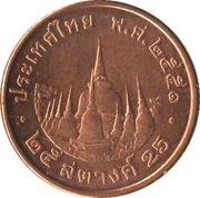 25 satang - Rama IX (4° effigie) -  revers