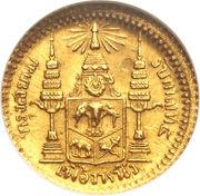 1 fuang - Rama V – revers