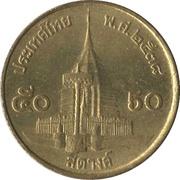 50 satang - Rama IX (3° effigie) -  revers