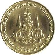 25 satang (anniversaire du règne) -  revers